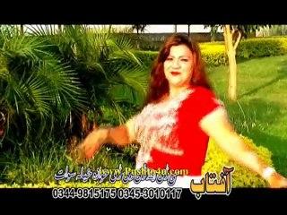 Papi Chulo - Hina Shaheen Mujra - video Dailymotion