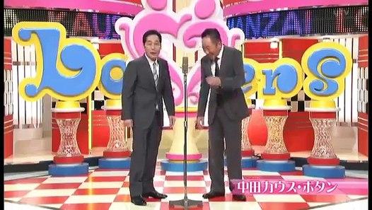 中田カウス・ボタンの画像 p1_12