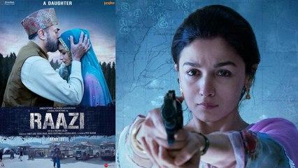 Raazi Full Movie 2018 By Best Unlimited4k Com Dailymotion