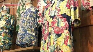 Japanology Plus - Aloha Shirts