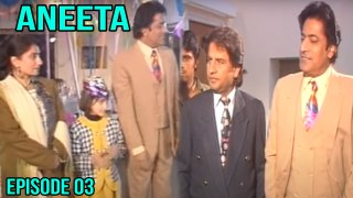 Aneeta Episode 03 | 09 October 2020 | New Drama Serial 2020