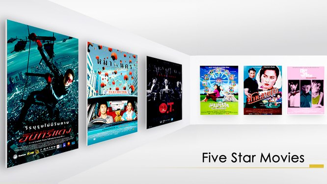 Five Star Movies