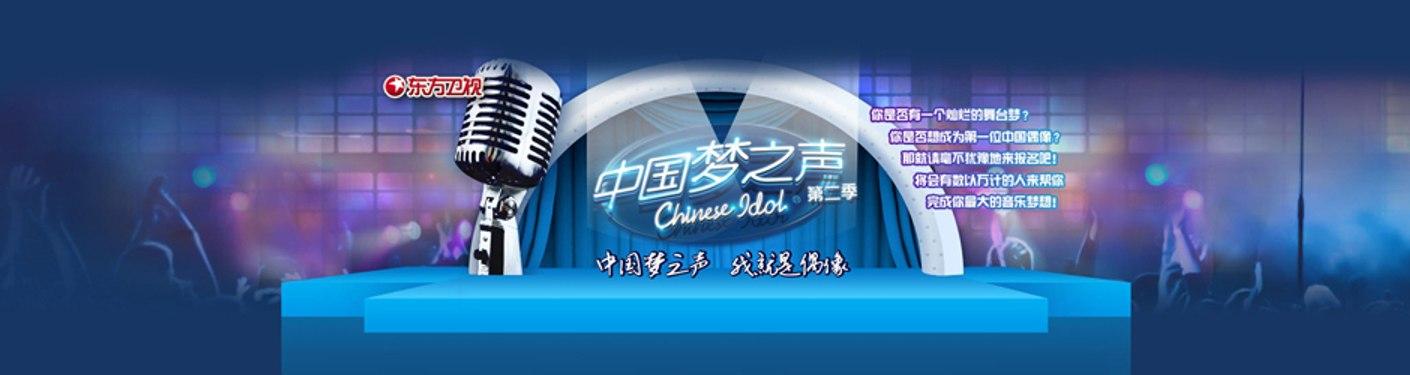 VEGO综合频道