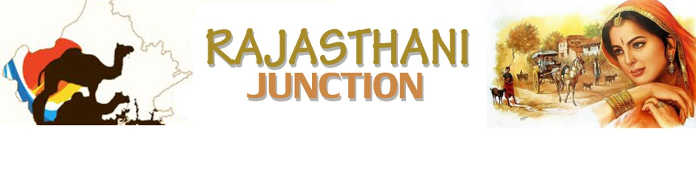 Rajasthani Junction