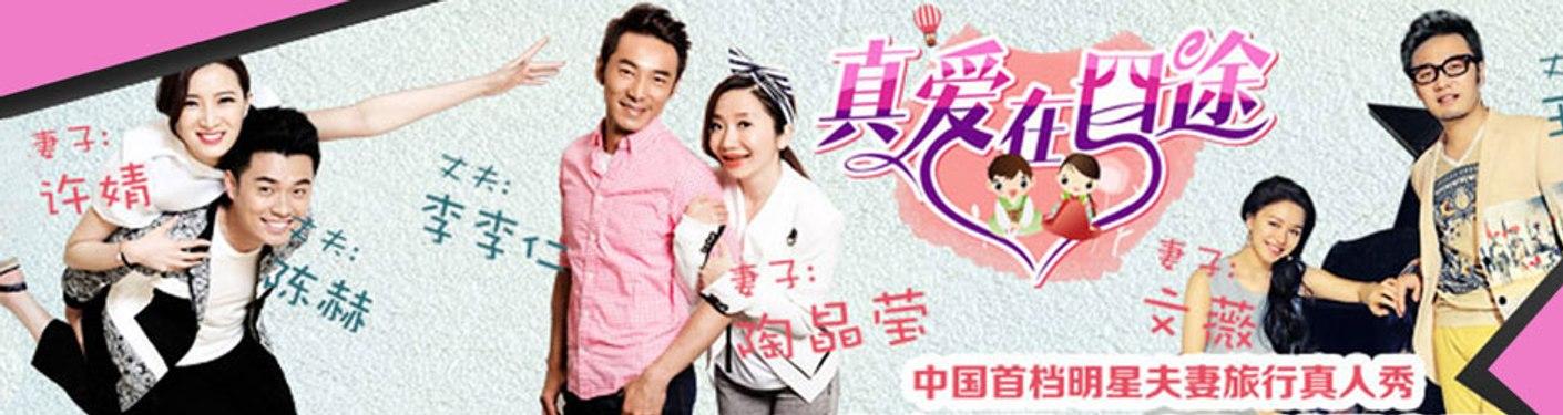 东南卫视官方频道Dongnan TV Staion