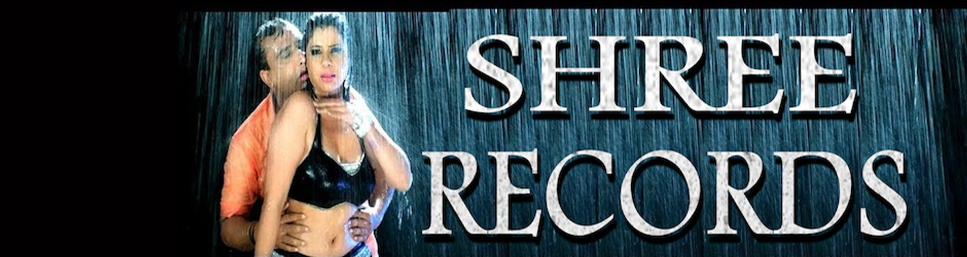 Shree Records
