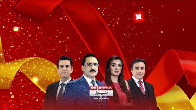 Express.pk