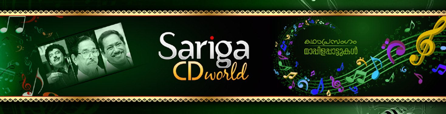 Sariga CD World