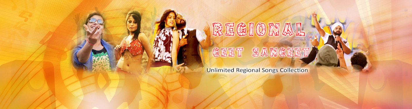 Regional Geet Sangeet
