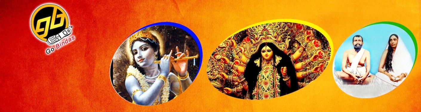 Bangla Geeti