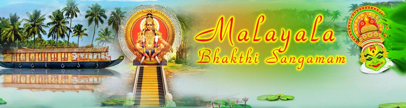 Malayala Bhakthi Sangamam