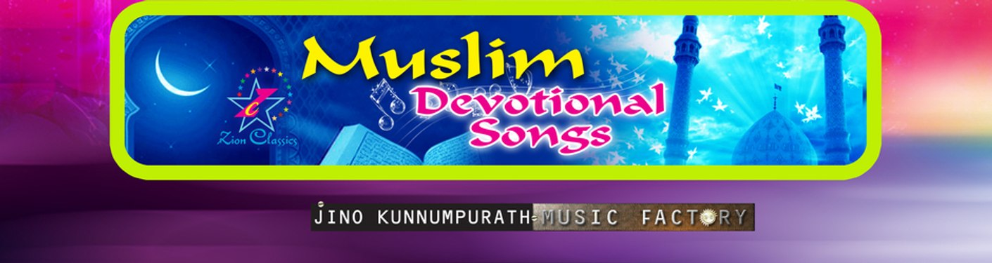 MuslimDevotionalSongs