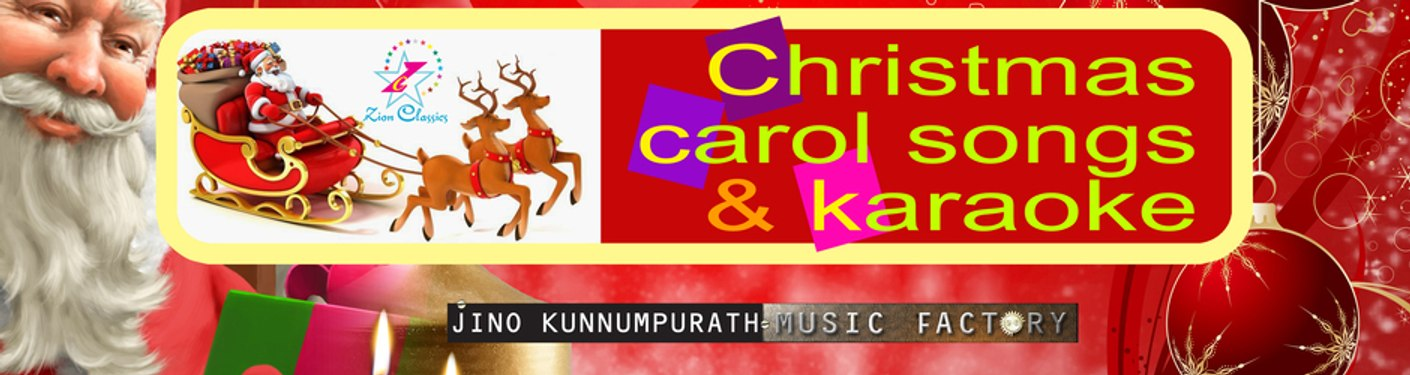 ChristmascarolSongsandKaraoke