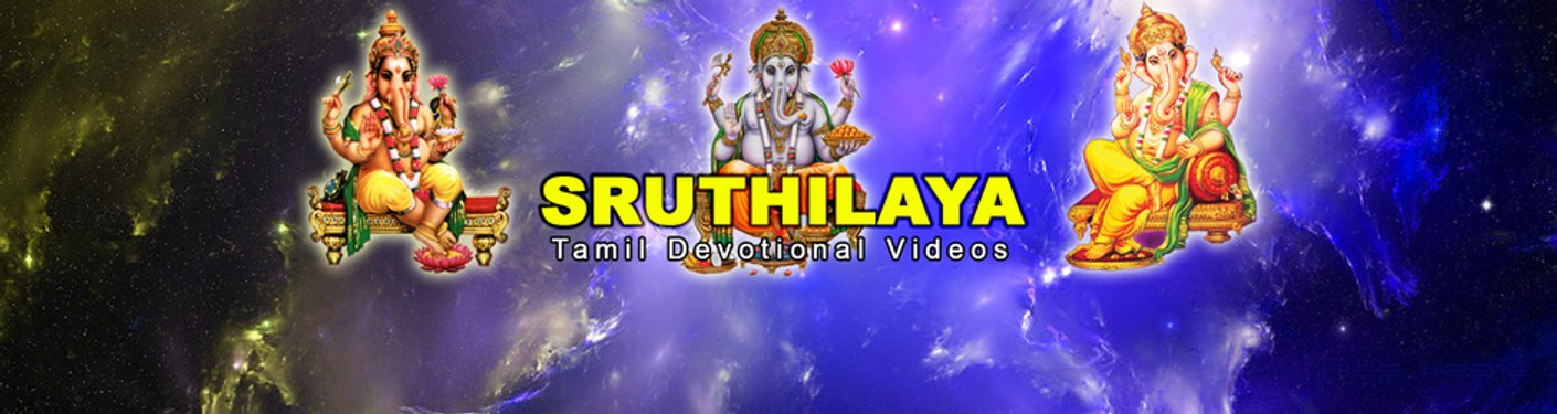 Sruthilaya