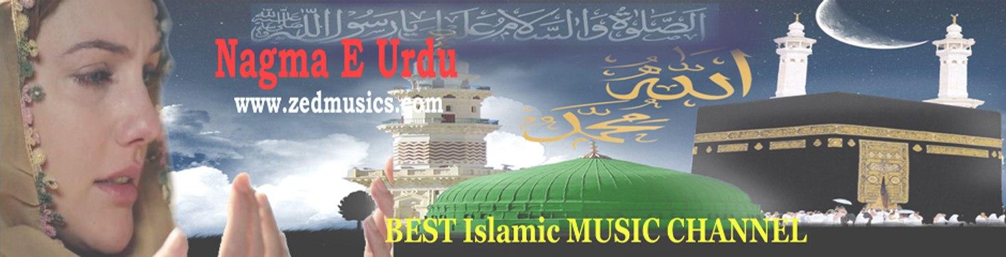 Nagma E Urdu