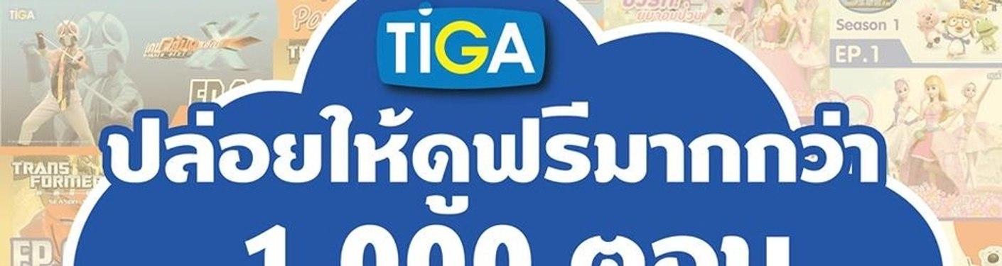 TIGA Time