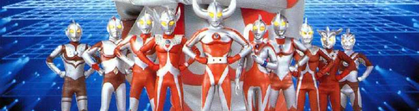 Ultraman Official