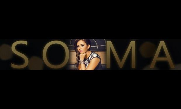 Soma - سوما