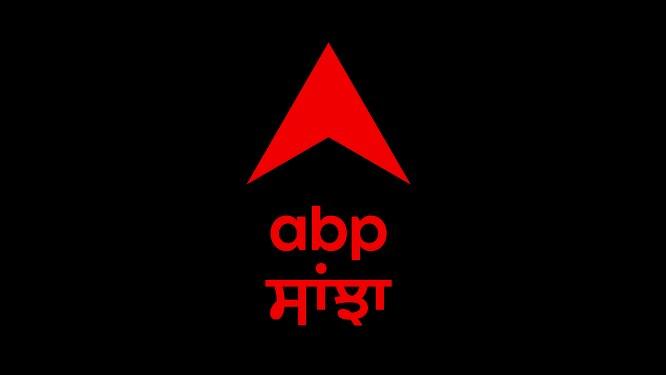 ABP Sanjha