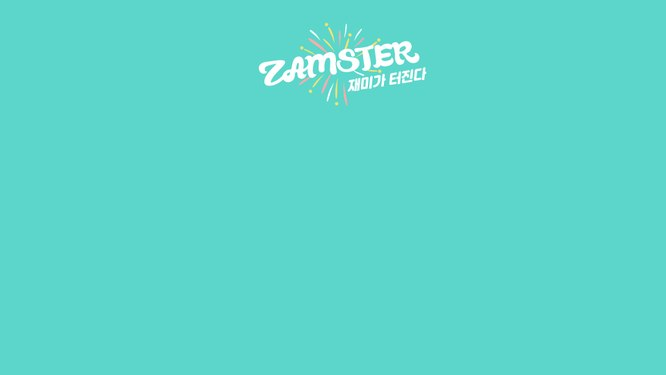 ZAMSTER TV