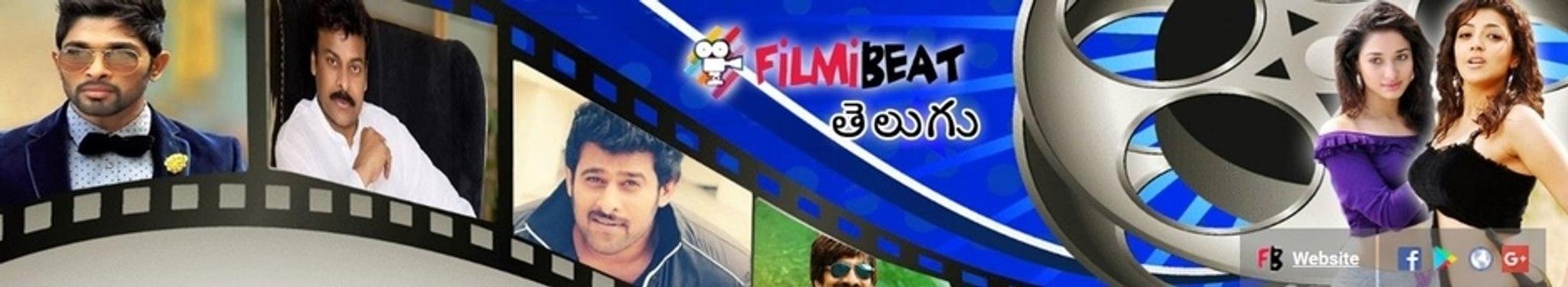 Filmibeat Telugu