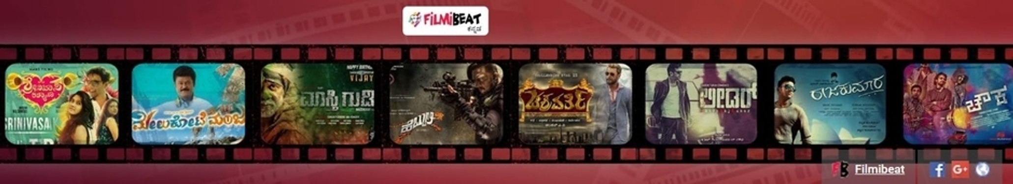 Filmibeat Kannada