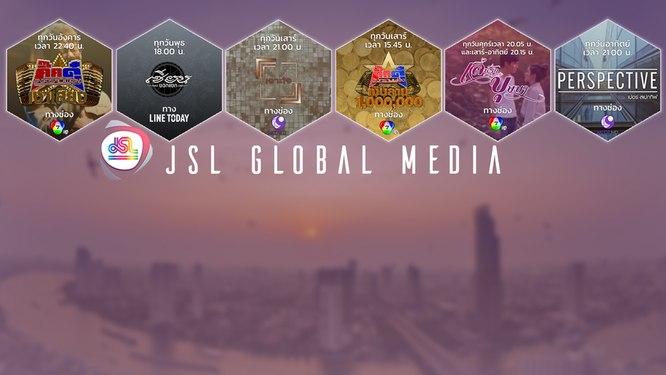 JSLGlobal Media