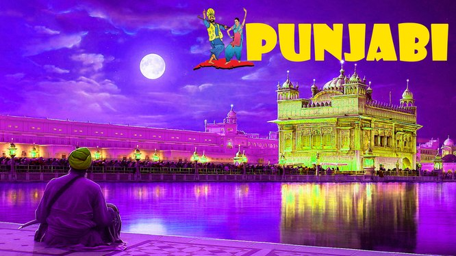 Punjabi World