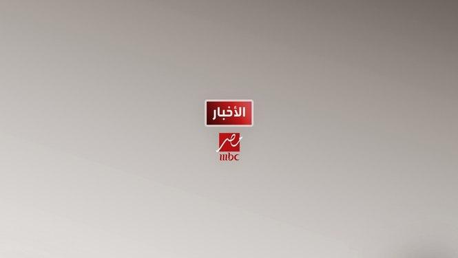 MBCMASRNews