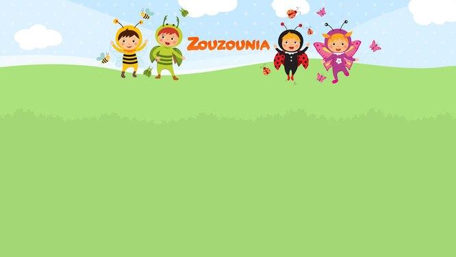 Zouzounia TV | Ελληνικά