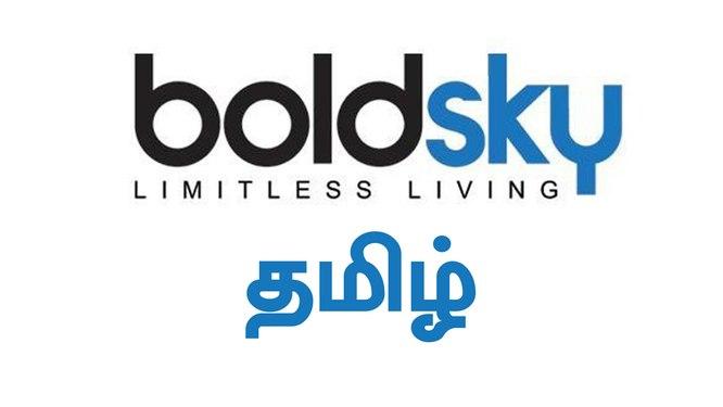 Boldsky Tamil