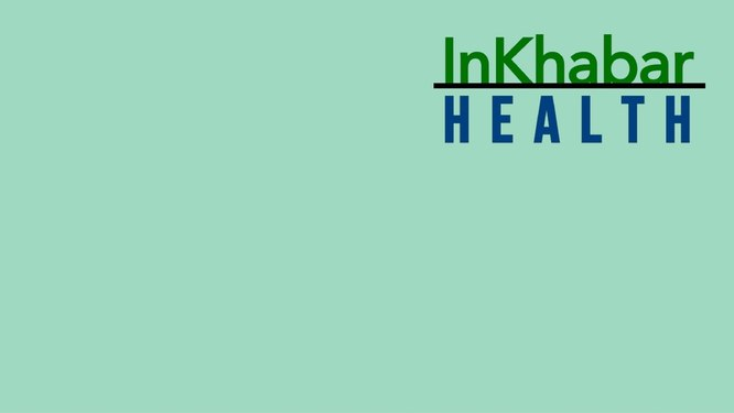 InKhabarHealth