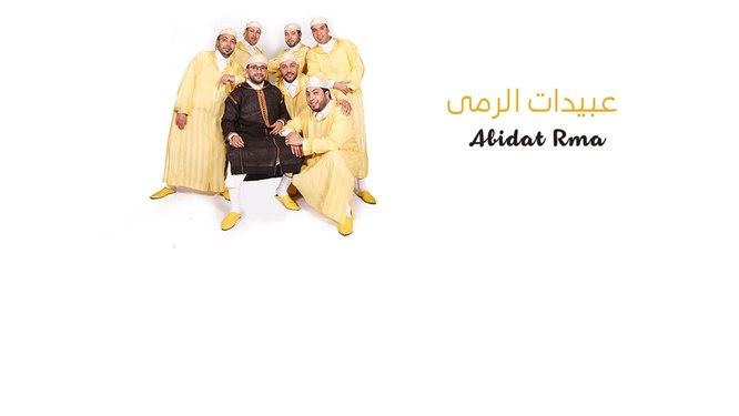 Abidat Rma | عبيدات الرمى
