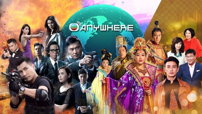 TVB Entertainment