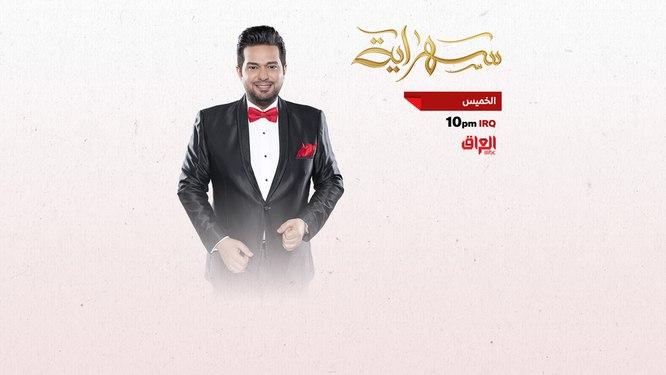 SahrayaShow