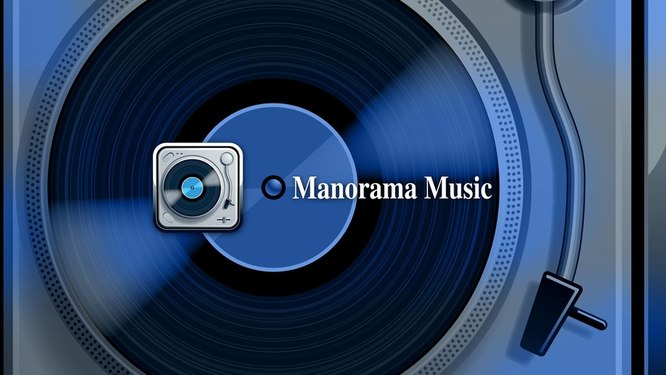 Manorama Film Songs