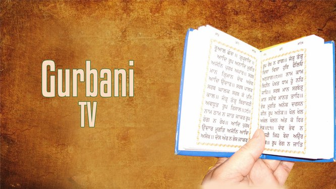 Garv Punjab Gurbani TV