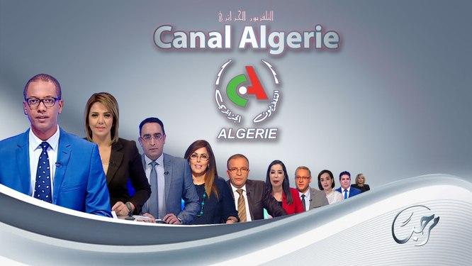 Canal Algérie