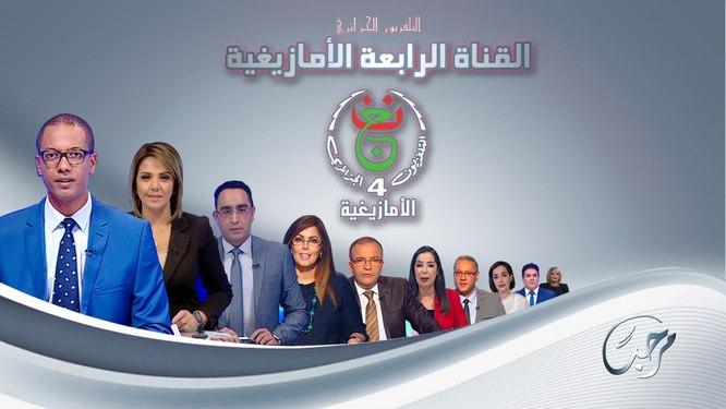 قناة المعرفة (7)