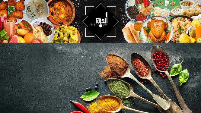 Ruchi - The Flavours Of Kitchen