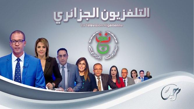 La chaîne TV A9