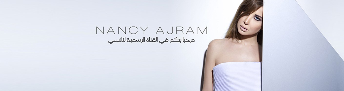 Nancy Ajram Official