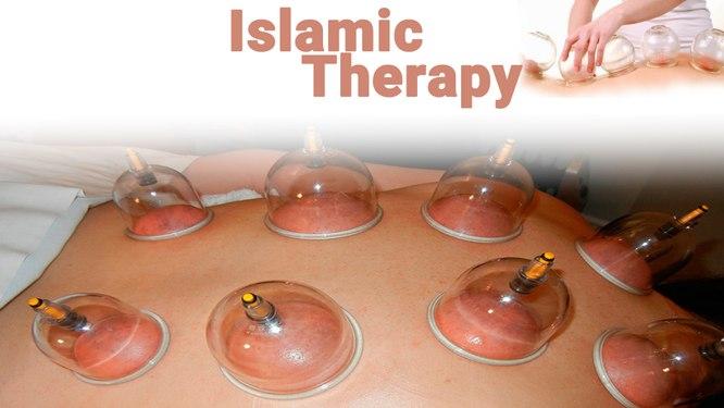 Islamic Therapy