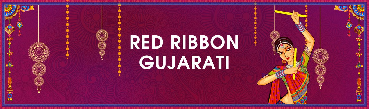 Red Ribbon Gujarati