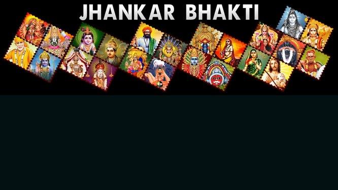 Jhankar Music Bhakti