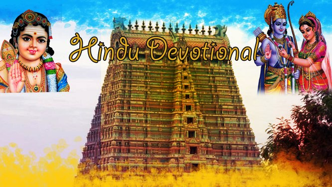 INRECO Tamil Hindu Devotional