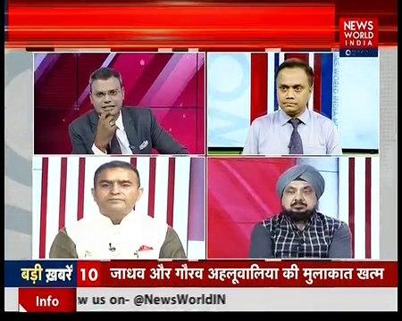 Live TV - News World India