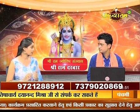 Live TV - PTunes