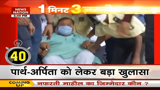 NewsNation LiveTV