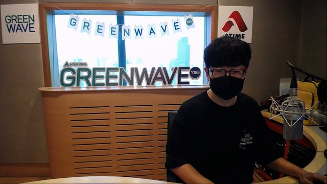 Greenwave Live